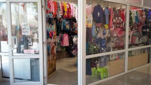 """магазин детской одежды """"Юла"""""""